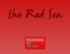 RedSeaTS