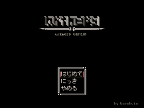 Wither0.01title