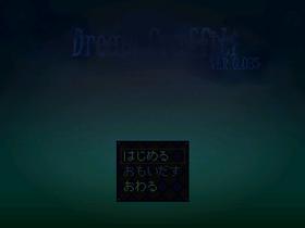 Yumegraffiti0035title