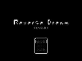 Reversedreamtitle001