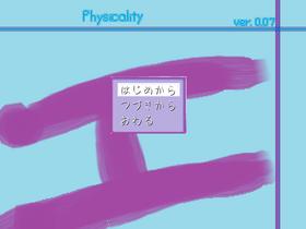 Physititle0.07