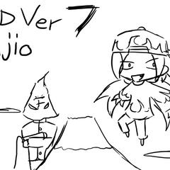 Ver 7