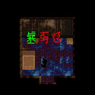 Dream bedroom/nexus