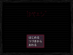 13Pagetitlev0.03