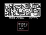 Yume Utsutsu (ゆめうつつ)