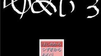 Yume Nikki Fangame playthrough - Yume Iro ver1.00