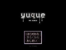 Yuque ver 0 02 5 title