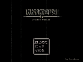 WithersV002Title
