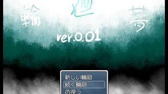 Yume Nikki Fangame playthrough - Rinnemu (Re Rive) ver. 0.01