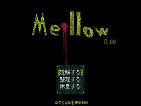 Me・llow Title Screen v0.00