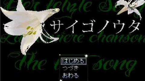 私の鎮魂歌―サイゴノウター実況プレイ① ―【ゆめにっき派生】
