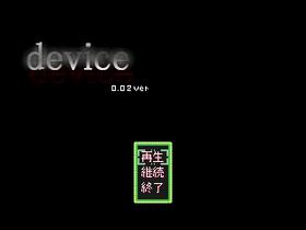 Devicetitle3