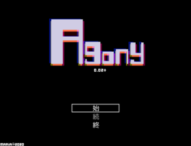 AgonyV002 Title