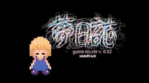 Yume Nisshi OST 27 - ど、ど、ど