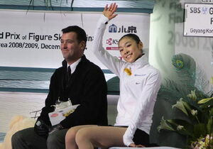 Kim and Orser by Carmichael