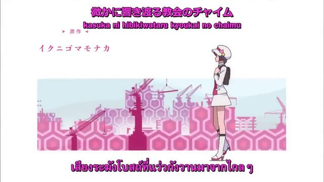 File:Ano Mori de Matteru Anime Opening.jpg