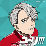 http://yurionice.com/special/limited3/index