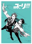 0013621 yuri-on-ice-yuri-on-museum-2018-goods-official-illustration-book-art-poster