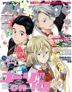 Animage feb