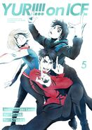 Yoi bd vol 5 cover