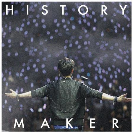 File:HISTORY MAKER.jpg
