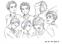 Setting material collection 2 Yuuri