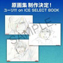 Yuri on Ice select book bonus
