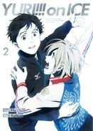 Yoi bd vol 2 cover