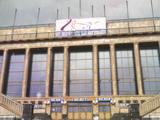 Кубок России: Этап Гран-При