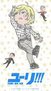 http://yurionice.com/special/limited5/index