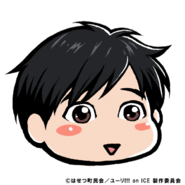 http://yurionice.com/special/limited2/index