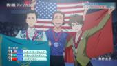 Grand Prix America