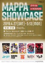 MAPPA showcase Ikebukuro3