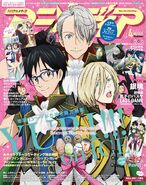 Animedia April cover