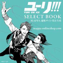 Yuri on Ice select book promo