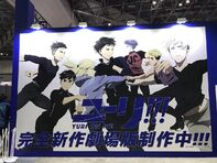 Avex YOI Movie Banner