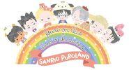 YOI Sanrio Puroland 1