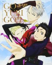Go Yuri Go cover