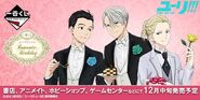 YOI Birthday Scenes