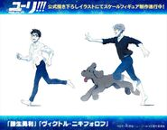 YOI Orange Rouge Figure Preview