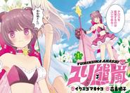 YKA-manga
