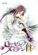 Suigintou and Megu