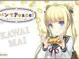 Mai Kawai