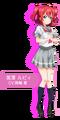 Sunshine!! infobox - Kurosawa Ruby.png