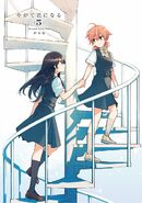 5 Stairs Cover JPG