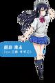 Love Live! infobox - Sonoda Umi.png