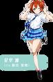 Love Live! infobox - Hoshizora Rin.png
