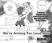 Jwe re aiming for love now 003-1