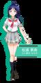 Sunshine!! infobox - Matsuura Kanan.png