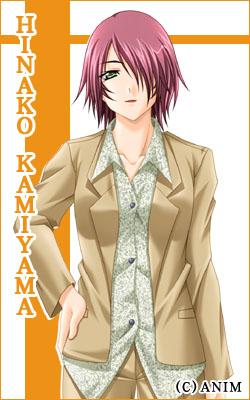 Hinako Kamiyama